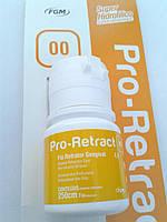 Ретракционная нить без пропитки, Pro Retract,  250 см, FGM