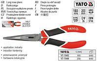 Щипці YATO Польща видовжені пласкі l=160 мм YT-1943