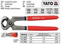 """Кліщі кліщі будівельні 7"""" l=175мм YATO-2051"""