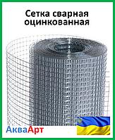 Сетка сварная оцинкованная 50х50 мм, ⌀ 1,4 мм, 1х30 м