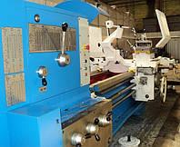 Станок токарно-винторезный 16К40 (РМЦ 3000 мм)