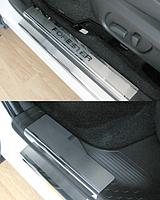 Накладки на пороги Subaru Forester IV 2013- 8шт. premium