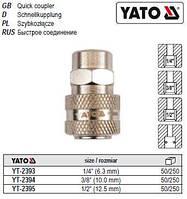 """Швидкознімна муфта YATO Польща внутрішня різьба Ø=1/2"""" YT-2395"""