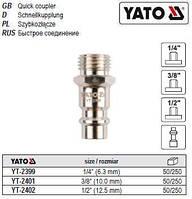 Быстросъемный наконечник YATO Польша внешняя резьба Ø=3/8 YT-2401
