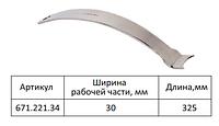 Экватор для вывода диафиза бедра в рану при протезировании 671.221.34