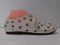 Босоножки женские летние белые с звёздами на шнурках  BS-006