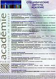 Academie Ампула Биорубин для снятия покраснений,3 мл, фото 3