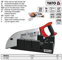 Стусло пластмасове 300х140х70 мм з пасовочною ножовкою YATO-3150