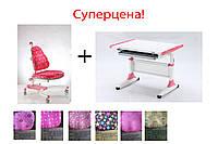 Мебель для школьника, комплект парта и стул К1+К639