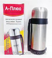 Металлический термос 1,2 л, термос А-Плюс, +ручка, посуда для туризма, горячие-холодные напитки