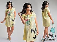 Платье туника выше колена с защипами по горловине 422 ИС