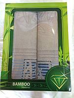 Бамбуковые полотенеца