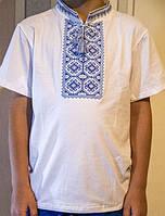 Вышитая футболка для мальчика ромбик