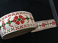 Лента,тесьма орнамент 40 мм бело красная