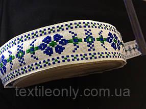 Лента,тесьма орнамент 40 мм бело синяя