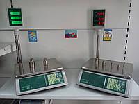 Весы торговые с поверкой Jadever JPL 15 LED