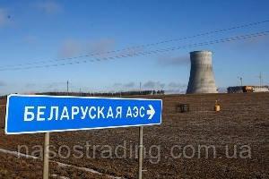 Второй циркуляционный насос для БелАЭС успешно прошел испытания в России