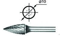 Борфрезы Гиперболические с точечным торцом (G) д. 10 мм.