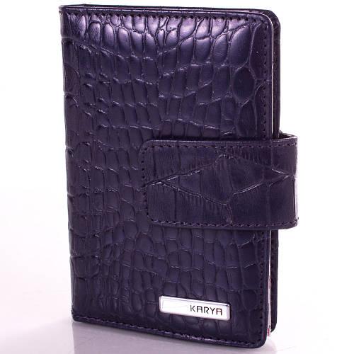Женская карманная кожаная визитница KARYA (КАРИЯ) SHI0014-4KR Синяя