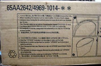 Transfer belt minolta Minolta C500