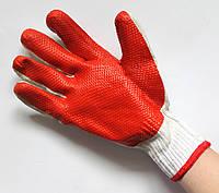 Перчатка Каменщика/стекольщика, Китай