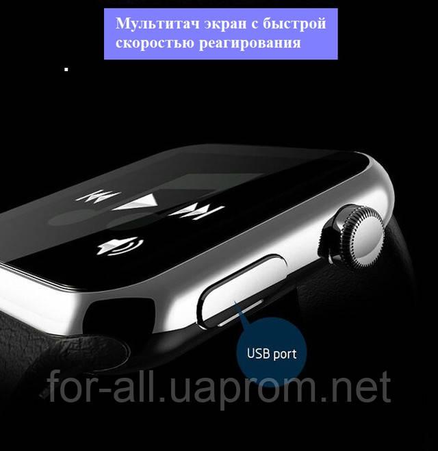 Купить умные часы Smartwatch A9 в интернет-магазине Модная покупка