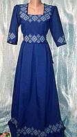 Платье вышито в украинском стиле
