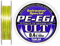 Шнур Sunline PE-EGI ULT 180m #0.6/0.128мм 4.5кг