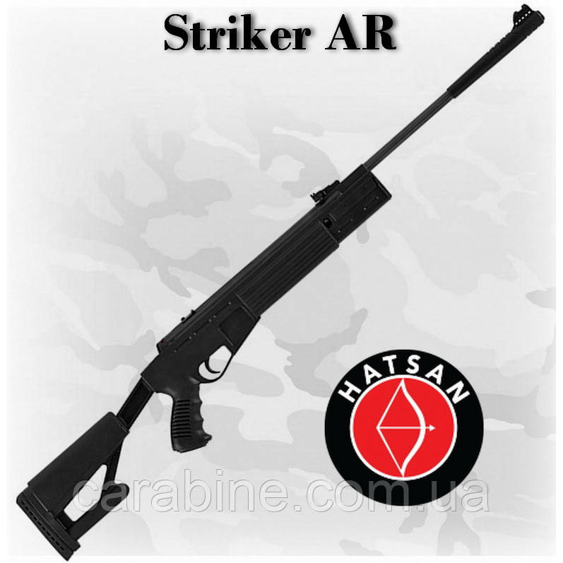 Hatsan Striker AR Magnum пневматическая винтовка (Хатсан АР)