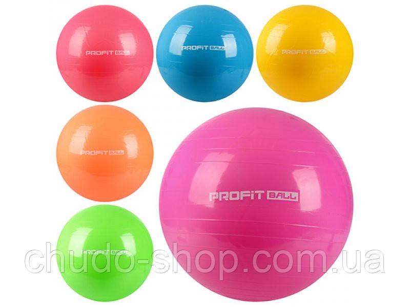 Мяч для фитнеса-65 см MS 0382 Фитбол