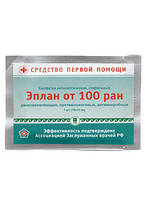 """Салфетки антисептические, стерильные """"Эплан от 100 ран"""", 1 шт"""