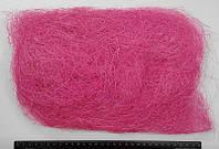 Сизаль 50 грамм ярко розовая