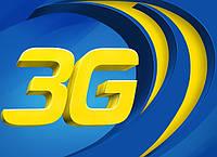 «100 дней 3G лета»