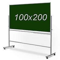 Оборотно-мобильная меловая доска 100х200см