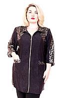 Кардиган большого размера Ольга, одежда больших размеров для женщин недорого, супер баталы