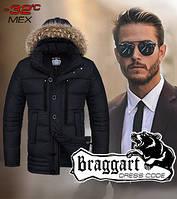 Куртка с капюшоном эффектная мужская