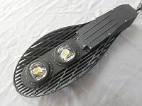 Светильник консольный уличный светодиодный 80Вт ДКУ-80 Stels L