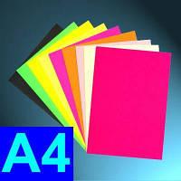 Этикетка А4, цветная