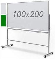 Оборотно-мобильная комбинированная доска 100х200см