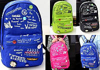 Школьный яркий рюкзак с надписями, фото 1