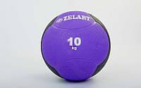 М'яч медичний (медбол) 10 кг, фото 1