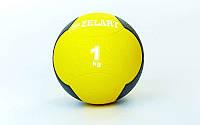 Мяч медицинский (медбол) 1 кг