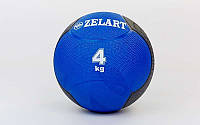 Мяч медицинский (медбол) 4 кг