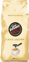 Кофе в зернах Caffe Vergnano 1882 Gran Aroma  1 кг