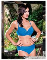 Раздельный синий купальник  Amarea