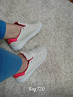 Кроссовки в стиле Adidas Superstar белые с красным