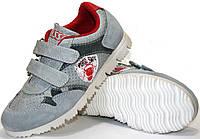 """Детские кроссовки для мальчика """"AssO 104"""" Италия размеры 30-37"""