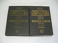 Таранов П.С. 106 философов. В двух томах. Жизнь. Судьба. Учение (б/у)., фото 1