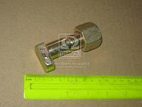 Болт М20х60-70 колеса с гайкой () 5335-3104008/3101040