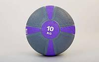 Мяч медицинский (медбол) 10 кг